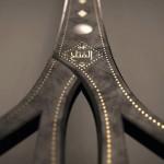 Tesoura sarracena – o divino manifesto na metalurgia árabe