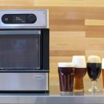 Máquina de fazer cerveja em casa como cafeteira elétrica