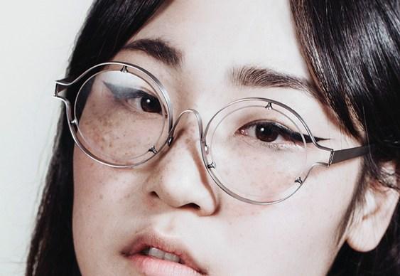 Óculos para mulher