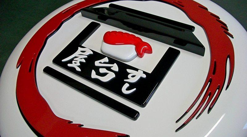 Letreiro 3D para restaurante japonês Yatai Sushi em MG