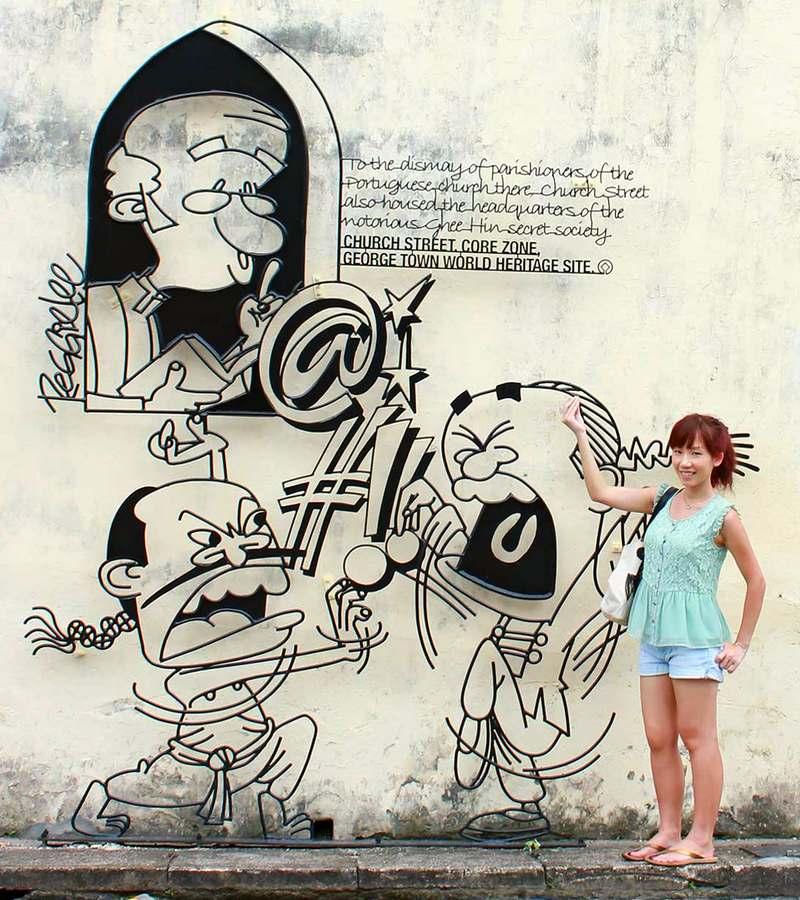 Serralheria artística no Rio de Janeiro